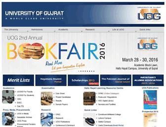 uog.edu.pk screenshot