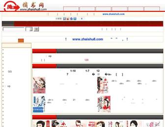Bc0528552b54e2c64159c5c771de74184fe63027.jpg?uri=zhaishu