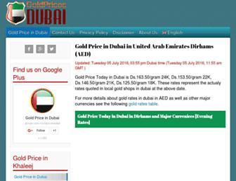 Thumbshot of Goldpricesdubai.com