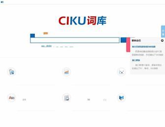 Bc123e3be47f7a55d59ee6f6805b2ac5225b3c70.jpg?uri=ciku5