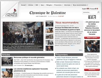 Bc28149a89dca8f6a5732218ced990a807016c8f.jpg?uri=info-palestine