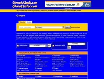 Bc30518d894169e154c6b6a3f1477cc6fd08842d.jpg?uri=greekhotel