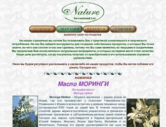 Bc57e17bb6b8993cd3952c29ba4eeab026e0015e.jpg?uri=nature-rus