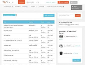 tikshare.com screenshot