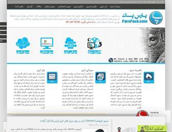Thumbshot of Parspack.com