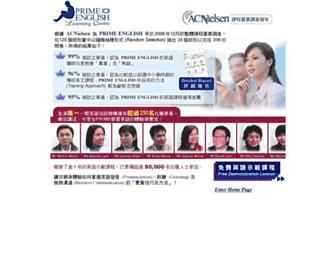 Bc910a832b472b68e94930d6eb47a8f75fd96649.jpg?uri=primeenglish.com