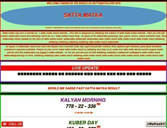 sattamatka.org screenshot