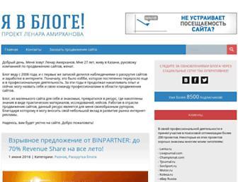 Bcb73ab30755d2c38c9a67c78dfa2ae49c49d754.jpg?uri=yavbloge