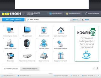 Bcd150495786cb639b49426444e46f51faef459d.jpg?uri=ukrshops.com