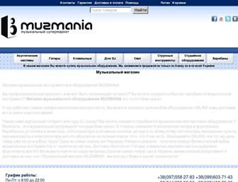 Bcd4b5d9cc1f5608ced099b424d217819f7f7894.jpg?uri=muzmania.com
