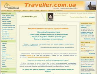 Bcd7d0a3427afd1874adeaad5f9a3f3008bf83ef.jpg?uri=traveller.com