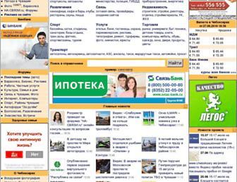 Main page screenshot of cheb.ru