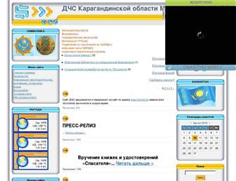 Bce2ecce1badca107e641f6ca5744a109a205053.jpg?uri=kardepchs.ucoz