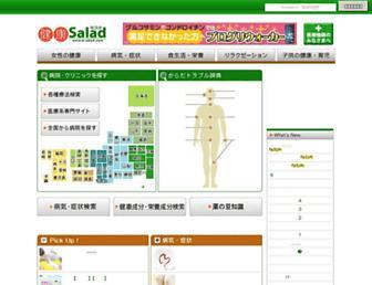 Bcf88b850db96b58f1acb8cac2243743dc833d11.jpg?uri=k-salad