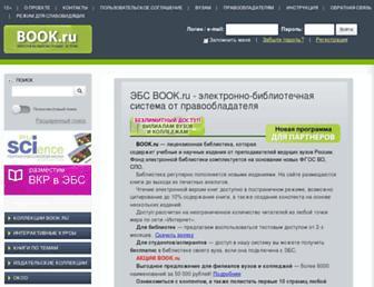 Bd0f1f7922566627546e066c456d615bdd4e16d8.jpg?uri=book