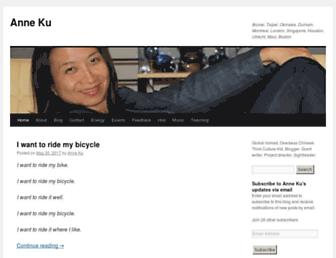 anneku.com screenshot