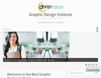 graphic-design-institute.com screenshot