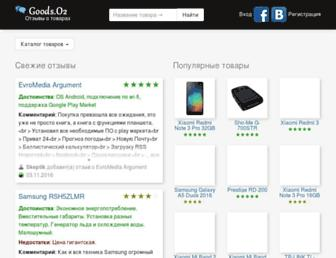 Bd298b11660ea45adfff2a3d5c05f3b1cc605459.jpg?uri=kavkaz-news
