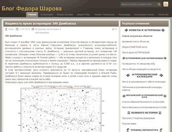 Bd2fd40a27fd7c45b3661f1801dfbdc1994932a6.jpg?uri=blog.astronomypage