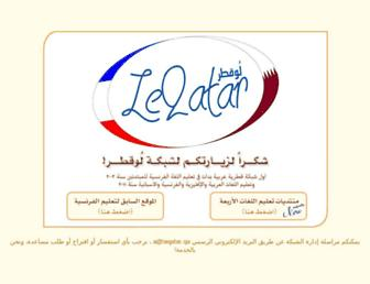 Bd55bf9bf83e946b04022512daee4a9586b7f35e.jpg?uri=leqatar