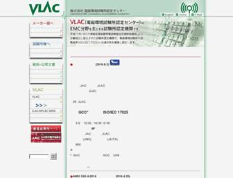 Bd5c15489ee3c0f7c26a58a5c7762fa1cbe018b9.jpg?uri=vlac.co