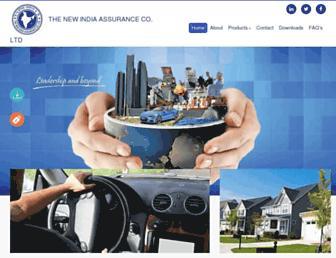 newindia-uae.com screenshot