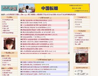 Bd713c84f791dcf42ac3339705297797db55553d.jpg?uri=alachugoku