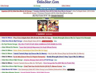 wap.odiastar.com screenshot