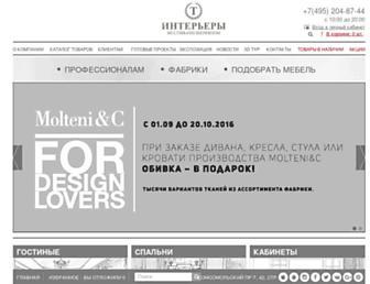 Main page screenshot of t-interiors.ru