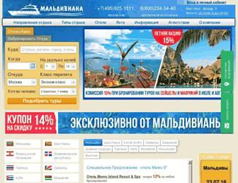 Bdaef0a370deab3e11e381136220df2b7f7a6234.jpg?uri=maldives