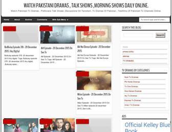 tvdramaspakistani.blogspot.com screenshot