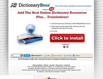 Bdcccbeeff864baba42e08c8726c9ce2ff426b67.jpg?uri=dictionaryboss