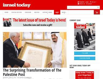 israeltoday.co.il screenshot
