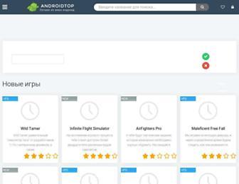 androidtop.net screenshot