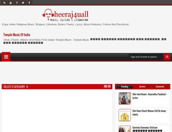 dheeraj4uall.com screenshot