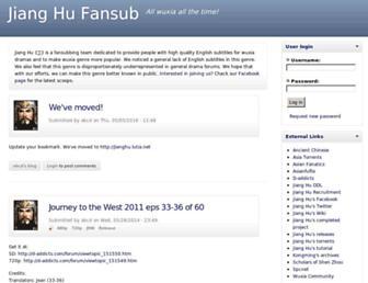 jiang-hu.org screenshot