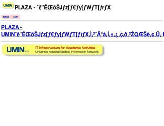 Be01602acb38d4f20aba573bcf29d44464c17e4e.jpg?uri=plaza.umin.ac