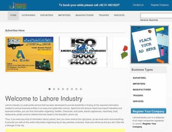 lahoreindustry.com screenshot