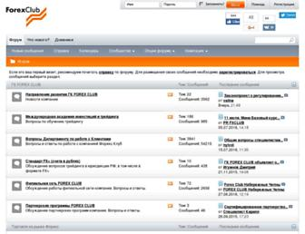Main page screenshot of forum.fxclub.org