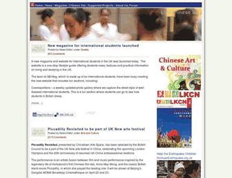 Main page screenshot of linkchinese.net