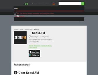 seoulfm.radio.de screenshot