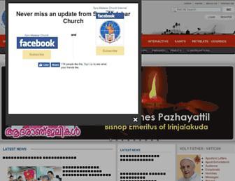 syromalabarchurch.in screenshot