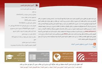 Thumbshot of Ashiyane.org