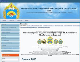 vaiu.ru screenshot