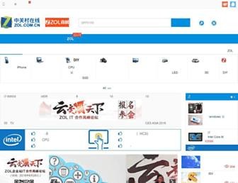 Thumbshot of Zol.com.cn