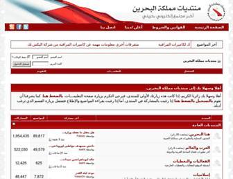Be408f3432c3919aa1457b43f0c9be4069d955d1.jpg?uri=bahrainforums