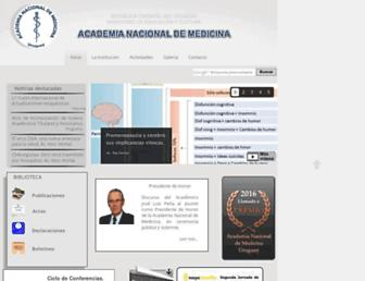 anm.org.uy screenshot