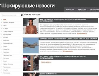 Thumbshot of Get-news.net