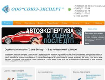 Be7168196f489ed36cf76c20f7ab9a51498c129c.jpg?uri=souzexpert