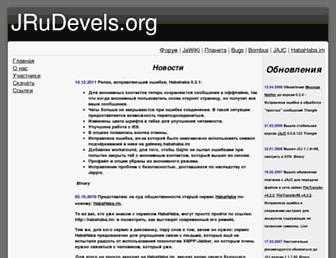 Main page screenshot of jrudevels.org